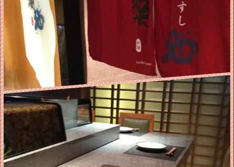 尖東隱世的日本時令鮮味 ﹣ 鮨海